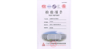 电摩kok体育app官网下载72V30Ah检测报告